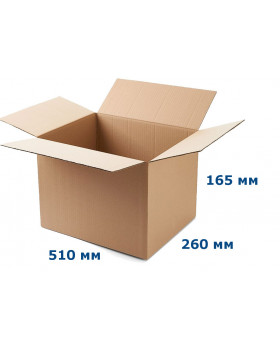 Картонная коробка 510х260х165